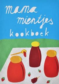 Cookbook (papercut)