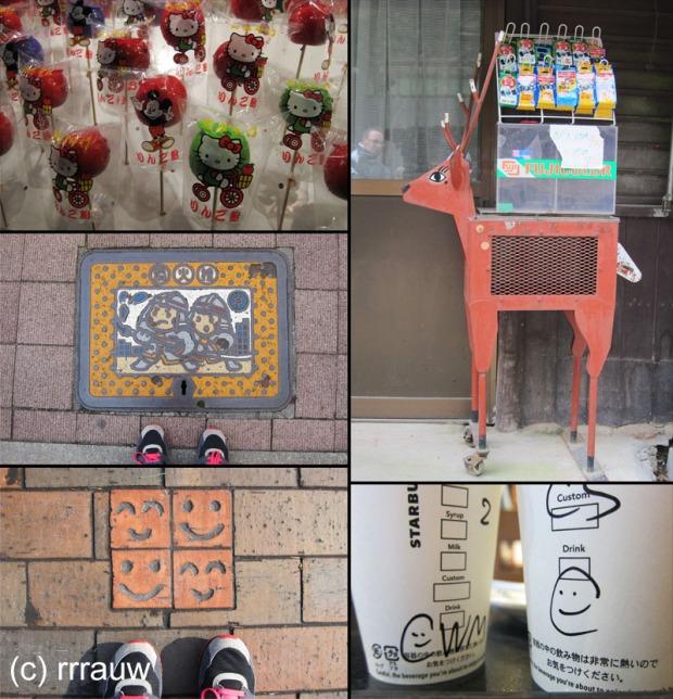 Inspiring Japan (2)