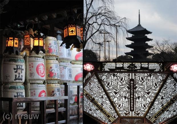 Inspiring Japan (4)
